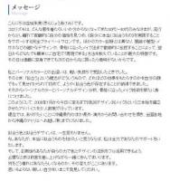 新メッセージコロリズモ.jpg