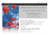 COLORISMO新TP_ページ_1.jpg